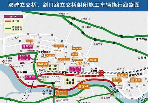 """6月10日起""""两桥""""封闭施工 公"""