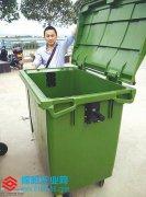 三台小伙孙友元网上创业卖垃圾桶