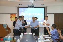 高新区管委会与上海安和精密公司