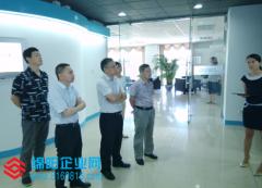 科创区招商小分队赴北京开展招商