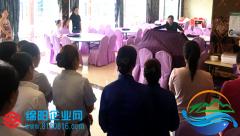 仙海区举办2017年旅游从业人员首