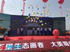 游仙区第五届乡村旅游节火热开幕