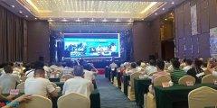 首届海峡两岸禹羌文化研讨会在北